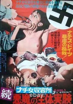 SS CAMP 5 WOMEN'S HELL LAGER Japanese B2 movie poster A NAZISPLOITATION 1977 NM