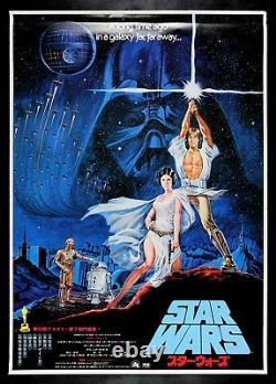 STAR WARS CineMasterpieces 1977 RARE B1 JAPAN JAPANESE ORIGINAL MOVIE POSTER