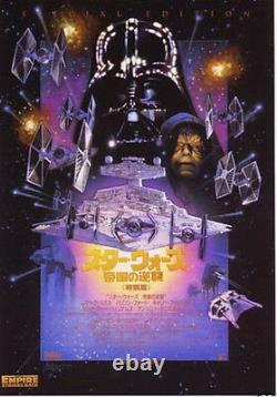 STAR WARS EMPIRE STRIKES BACK Japanese B2 movie poster R97 Drew Struzan Art NM