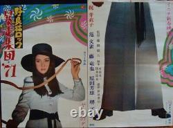 STRAY CAT ROCK CRAZY RIDER 71 Japanese STB movie poster B MEIKO KAJI PINKY BIKER