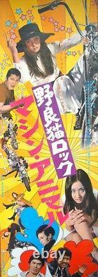 STRAY CAT ROCK MACHINE ANIMAL Japanese STB movie poster 20x57 MEIKO KAJI PINKY