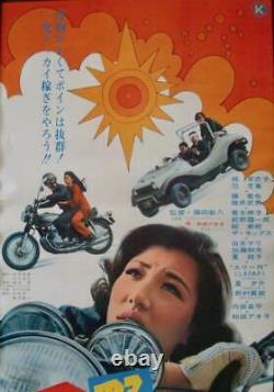 STRAY CAT ROCK WILD JUMBO Japanese STB movie poster MEIKO KAJI PINKY BIKERS 1970