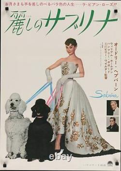 Sabrina Japanese B2 Movie Poster R65 Audrey Hepburn William Holden Bogart Nm