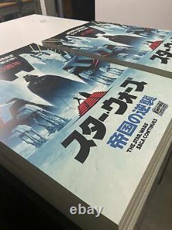 Star Wars Empire Strikes Back 40th Anniversary Japanese Poster Matt Ferguson