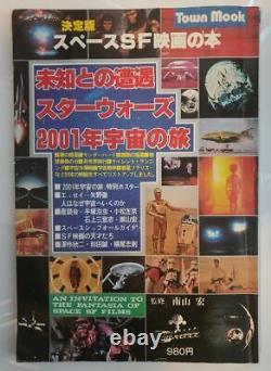 Star Wars Japanese Rare Movie Poster 1978 Noriyoshi Ohrai Original