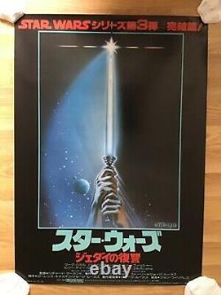 Star Wars Return of the Jedi Original Japanese Movie Poster