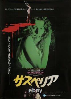 Suspiria 1977 Japanese B2 Poster