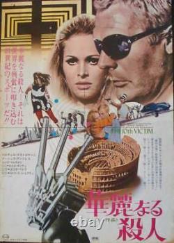 TENTH 10TH VICTIM Japanese B2 movie poster MASTROIANNI URSULA ANDRESS 1965 RARE