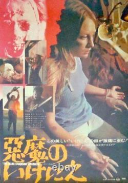 TEXAS CHAINSAW MASSACRE Japanese B2 movie poster TOBE HOOPER 1974 Mint