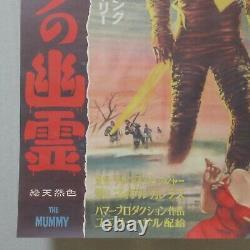 THE MUMMY 1959' Original Movie Poster Japanese B2 Peter Cushing Christopher Lee