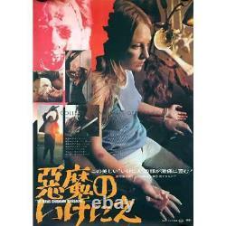 THE TEXAS CHAINSAW MASSACRE Original Japanese Movie Poster 1974 Tobe Hooper