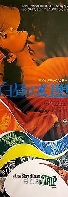 THE TRIP 1968 rare Japanese 20x58 Roger Corman LSD Peter Fonda Jack Nicholson