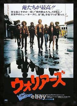 THE WARRIORS CineMasterpieces JAPANESE B2 ORIGINAL GANG MOVIE POSTER 1979