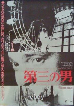 THIRD MAN Japanese B2 movie poster R75 ORSON WELLES JOSEPH COTTEN NM