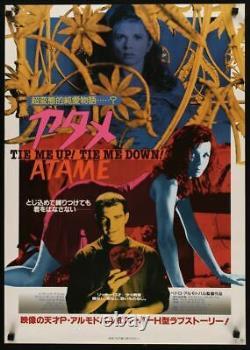 TIE ME UP TIE ME DOWN ATAME Japanese B2 movie poster A PEDRO ALMODOVAR 1989 NM