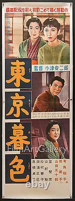 TOKYO TWILIGHT 1957 Yasujiro Ozu Rare Japanese 20x57 L/B poster Filmartgallery