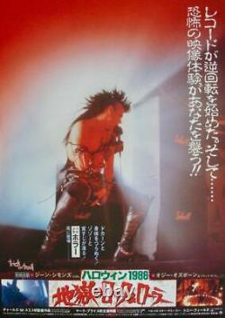 TRICK OR TREAT Japanese B2 movie poster GENE SIMMONS KISS OZZY OSBOURNE 1986 NM