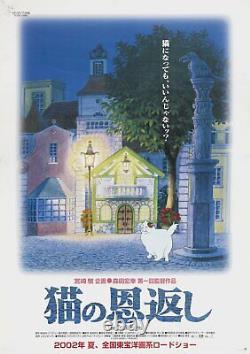 The Cat Returns 2002 Japanese B2 Poster