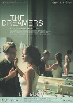 The Dreamers 2003 Japanese B5 Chirashi Flyer
