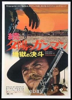 The Good The Bad And The Ugly Clint Eastwood 1967 Japanese Poster
