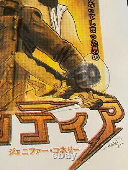 The Rocketeer Rare Japanese Movie Poster 33/50 Art Print Jennifer Connelly Sdcc