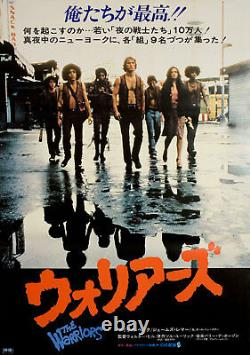 The Warriors 1979 Japanese B2 Poster