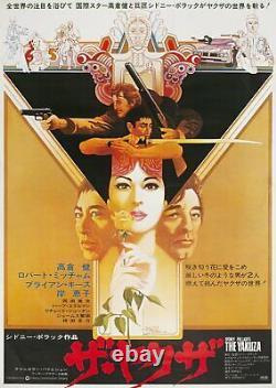 The Yakuza 1996 Japanese B2 Poster