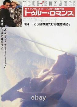 True Romance 1994 Japanese B2 Poster