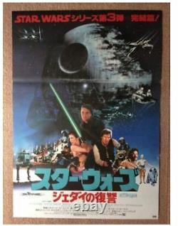 UNUSED RETURN OF THE JEDI MOVIE POSTER JAPAN B2 japanese