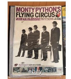 Unused MONTY PYTHON Flying circus original MOVIE B2 POSTER JAPAN japanese