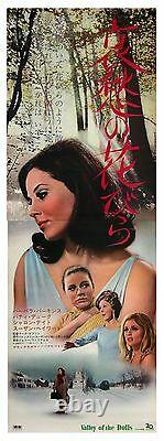 VALLEY OF THE DOLLS (1967) Japanese STB poster ft. 4 female leads