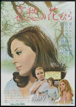 VALLEY OF THE DOLLS Japanese B2 movie poster SHARON TATE EXPLOITATION DRUGS MINT