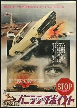 VANISHING POINT 1971 Japanese movie poster Dodge Challenger Film/Art Gallery