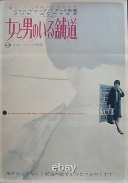 VIVRE SA VIE Japanese B2 movie poster JEAN-LUC GODARD ANNA KARINA 1962 NM