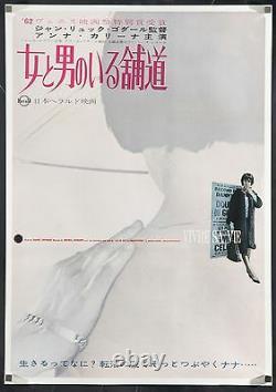 VIVRE SA VIE/MY LIFE TO LIVE Japanese 20x29 poster Jean-Luc Godard Anna Karina