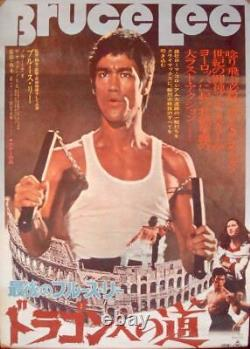 WAY OF THE DRAGON Japanese B2 movie poster style A BRUCE LEE CHUCK NORRIS