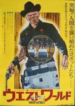 WESTWORLD Japanese B2 movie poster YUL BRYNNER 1973 NEAL ADAMS