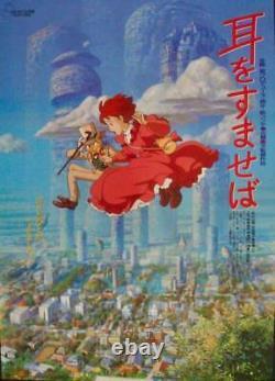 WHISPER OF THE HEART Japanese B2 movie poster MIYAZAKI STUDIO GHIBLI 1995 NM