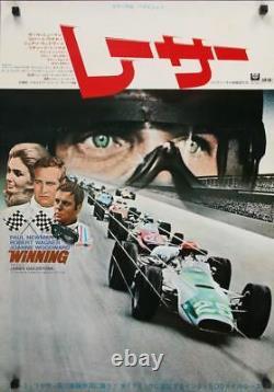 WINNING Japanese B2 movie poster PAUL NEWMAN F1 CAR RACING FORMULA 1 1969