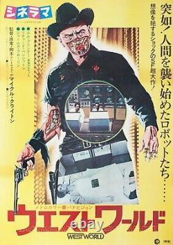 Westworld 1973 Japanese B2 Poster