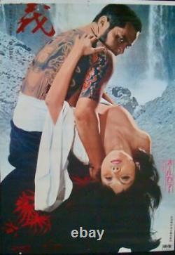 YAKUZA GODDESS OF MERCY Japanese B2 movie poster PINKY YAKUZA TATTOO 1973 NM