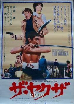 YAKUZA Japanese B2 movie poster style B ROBERT MITCHUM KEN TAKAKURA 1975 NM