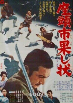 ZATOICHI AND THE FUGITIVES Japanese B2 movie poster SHINTARO KATSU 1968 NM
