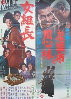 ZATOICHI MEETS YOJIMBO Japanese B2 movie poster B SHINTARO KATSU TOSHIRO MIFUNE