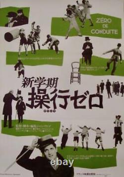 ZERO DE CONDUITE Japanese B2 movie poster R77 JEAN VIGO OGASAWARA Art